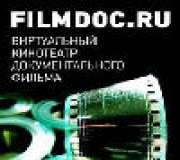 Смотреть ТВ FilmDoc (Россия)