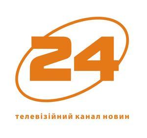 Смотреть ТВ Украина 24 (Украина)