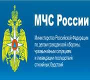 Смотреть ТВ МЧС-112 (Россия)
