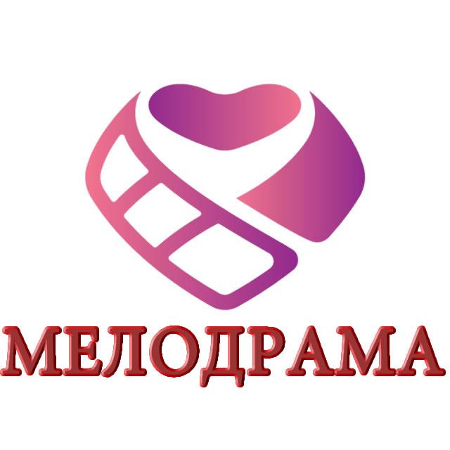 Мелодрама ТВ