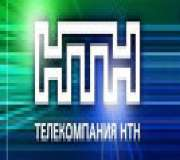 Смотреть ТВ НТН (Украина)