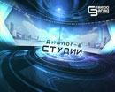 Смотреть ТВ Северо-Запад Москвы ТВ