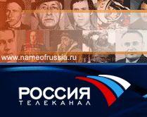 Смотреть ТВ Россия 24