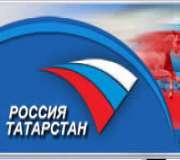Смотреть ТВ Россия 1 Татарстан