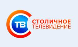 Смотреть ТВ СТВ