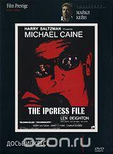 Коллекция Майкла Кейна: Досье Ипкресс