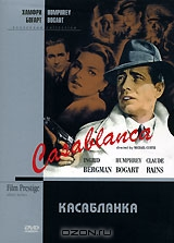 Коллекция Хамфри Богарта: Касабланка