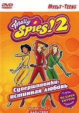 Totally Spies! 2. Супершпионки: истинная любовь