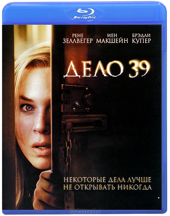 Дело 39
