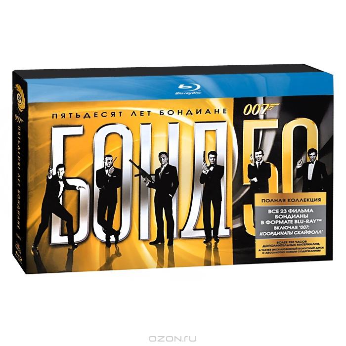 """Бонд 50 + 007: Координаты """"Скайфолл"""""""