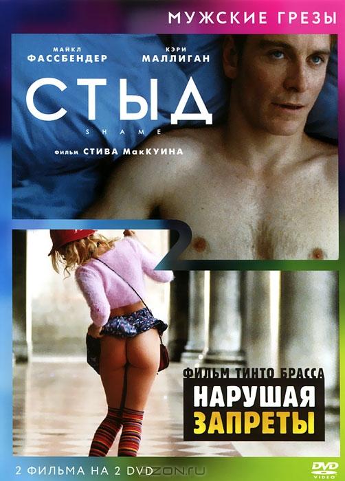 Каталог эротического кино новинки фото 213-350