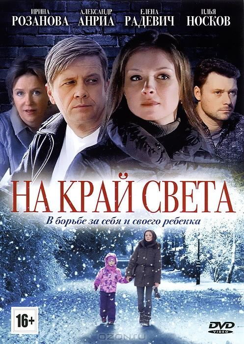 The cry film bilgisi oyuncular: roberto quintana jr,jayden vargas,adriana dom0ednguez,quinn mccann,jane petrov