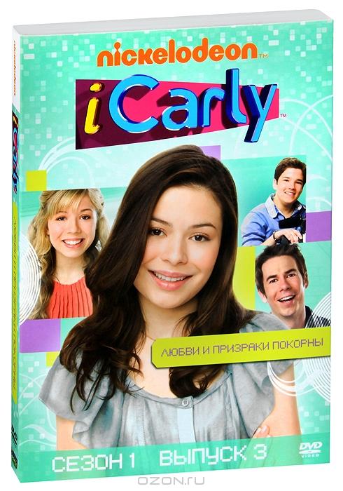 iCarly: Шоу начинается: Сезон 1, выпуск 3