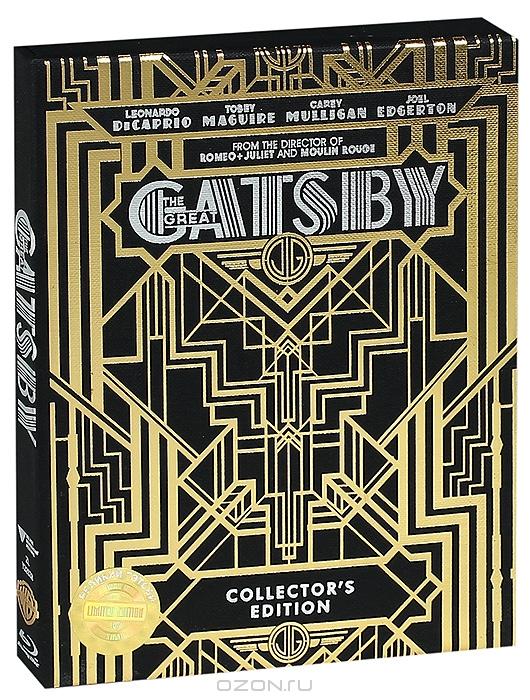 Великий Гэтсби: Коллекционное издание