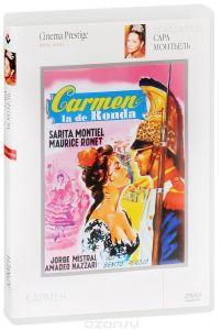Коллекция Сары Монтьель: Кармен