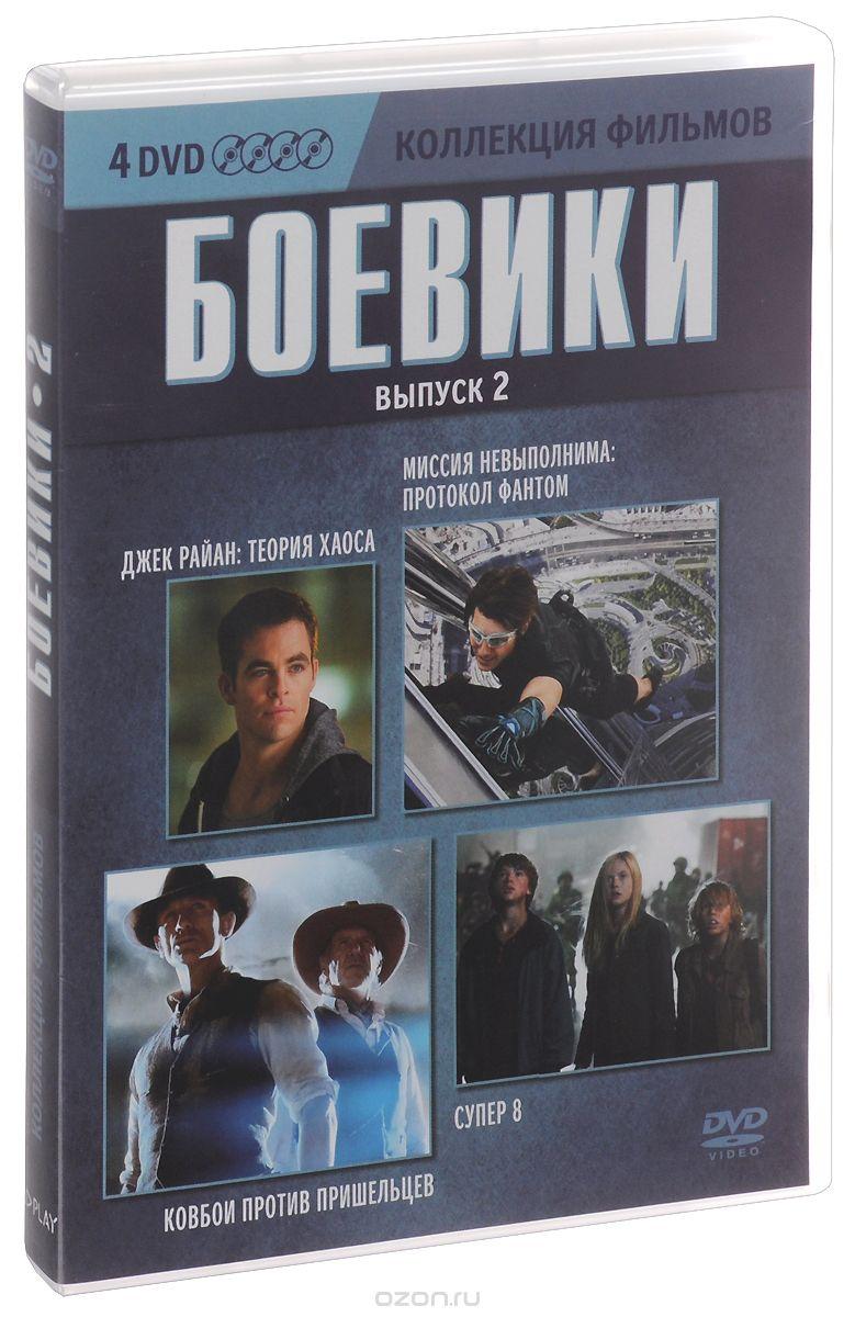 Коллекция фильмов: Боевики: Выпуск 2