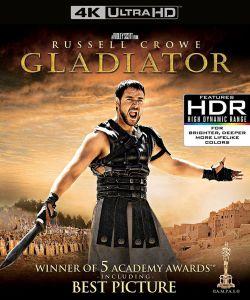 Гладиатор: Коллекционное издание