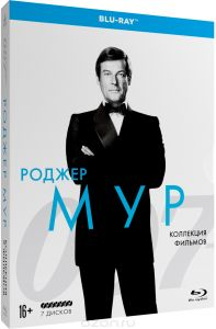 Коллекция 007: Роджер Мур