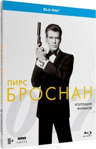Коллекция 007: Пирс Броснан