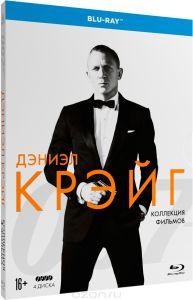 Коллекция 007: Дэниэл Крейг