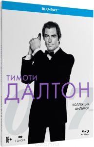 Коллекция 007: Тимоти Далтон