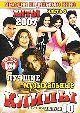 Лучшие музыкальные клипы: Хиты 2007. Часть 3. Выпуск 10
