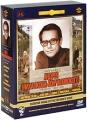 Фильмы Андрея Михалкова-Кончаловского. Избранное 1969-1978 гг.