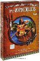 Коллекционное издание Фильмов про индейцев №4