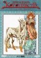 Двенадцать королевств: Сказание третье