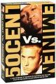 50 Cent Vs. Eminem