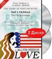 Tony Palmer: All You Need Is Love. Vol. 1: God's Children - The Beginnings