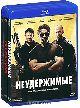 3 Blu-ray по цене 1: Возмездие / Центурион / Неудержимые