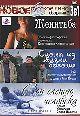 Новое русское кино: Женитьба / Сцены из жизни богемы / Сон слепого человека, выпуск 2