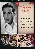 Хамфри Богарт: Выпуск 2