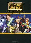 Звездные войны: Войны клонов, Первый сезон, диск 1