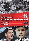 Летопись Второй мировой: Вестерплатте / Подвиг Одессы