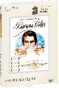 Коллекция Франсуа Трюффо: Украденные поцелуи