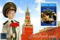 Кино в открытке: Солдат Иван Бровкин