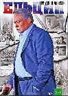 Ельцин: Три дня в августе