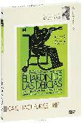 Коллекция Карлоса Саура: Сад наслаждений