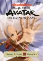Аватар: Легенда об Аанге: Книга 1, Вода, Выпуск 1