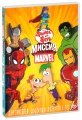 Финес и Ферб: Миссия Marvel