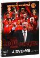 Киноальбом 41:Манчестер Юнайтед: 2000 голов Ферджи