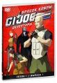 Бросок кобры: G.I. Joe: Дезертиры, сезон 1, выпуск 1