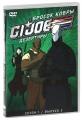 Бросок кобры: G.I. Joe: Дезертиры, сезон 1, выпуск 3