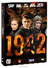 1942: Серии 1-16