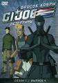 Бросок кобры: G.I. Joe: Дезертиры, сезон 1, выпуск 4