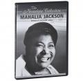 Mahalia Jackson: Mahalia Jackson Sings