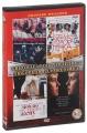 Киномарафон: Романтика: Любовная головоломка