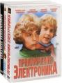 Приключения Буратино / Про Красную Шапочку / Приключения Электроника